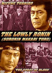 THE LOWLY RONIN: THE SPRAY OF BLOOD