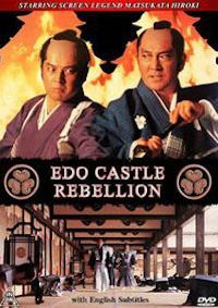 EDO CASTLE REBELLION