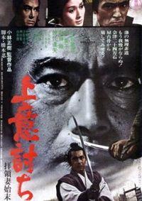 JOI-UCHI HAIRYO TSUMA SHIMATSU