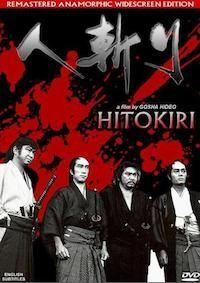 HITOKIRI