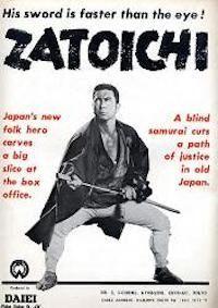 ZATOICHI - SEASON 1