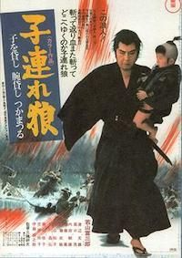LONE WOLF AND CUB - 1 - SWORD OF VENGEANCE