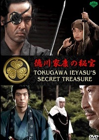 TOKUGAWA IEYASAU'S SECRET TREASURE