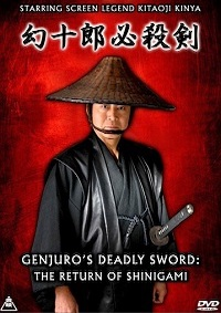 GENJURO'S DEADLY SWORD: THE RETURN OF SHINIGAMI