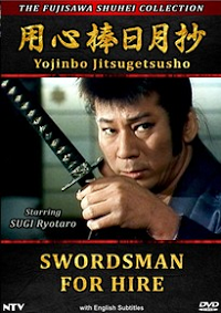 SWORDSMAN FOR HIRE