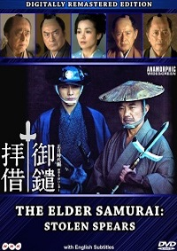 THE ELDER SAMURAI: STOLEN SPEARS