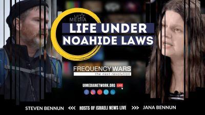 Life Under Noahide Laws